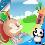 嘟嘟游戏书:懒懒兔旅行记